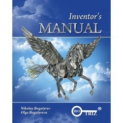 Inventor's Manual