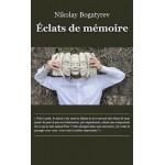 ECLATS DE MEMOIRE